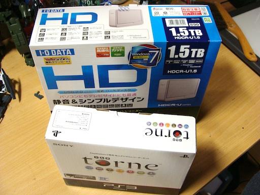 TORNE_HDD.jpg