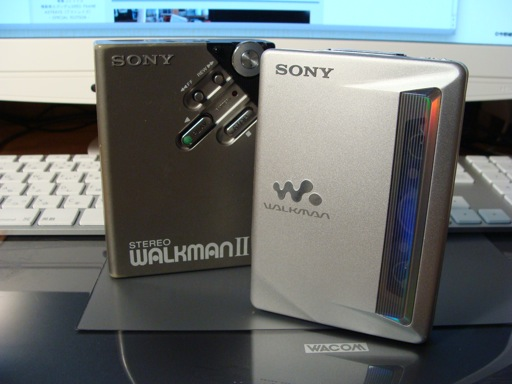WM-EX2000.JPG