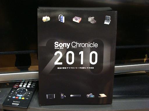 sc2010-1.jpg