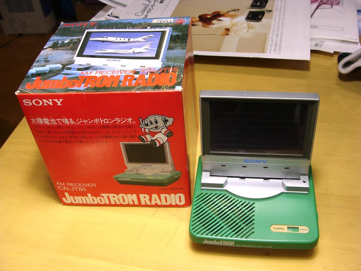 ジャンボトロンラジオ ICR-JT85...