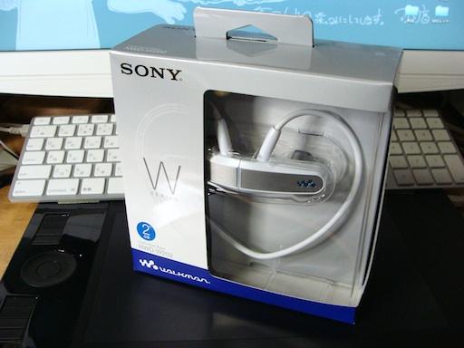 NWD-W202_1.jpg