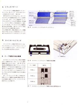 ELnv_4.jpg