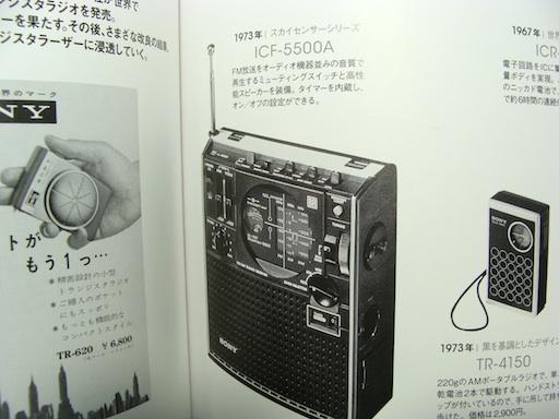 sc2010-2.jpg